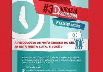 Read more about the article Participe da luta pela aprovação do PL 30h Psicologia