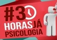 You are currently viewing Campo Grande terá mobilização em favor do PL 30 Horas, neste sábado