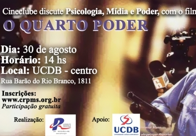 You are currently viewing Cineclube discute Psicologia, Mídia e Poder