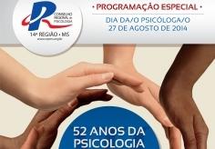 You are currently viewing PROGRAMAÇÃO ESPECIAL DIA DA/O PSICÓLOGA/O