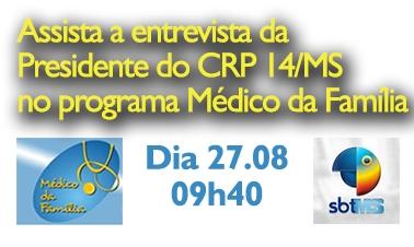 You are currently viewing Presidente do CRP 14/MS é a entrevista do programa Médico da Família, dia 27