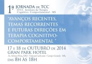 You are currently viewing 1ª JORNADA  DE TCC