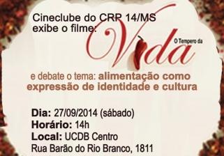 """You are currently viewing Cineclube de setembro exibe o filme """"O Tempero da Vida"""", dia 27"""