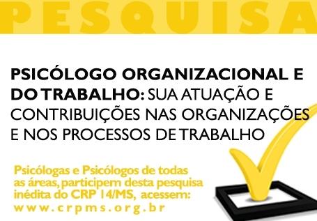 You are currently viewing Comissão de POT lança pesquisa inédita na Psicologia de MS