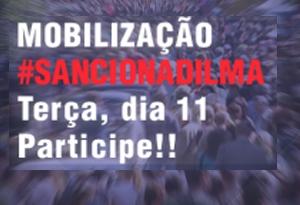 You are currently viewing PL 30 Horas: mobilização nesta terça pelo twitter #sancionadilma