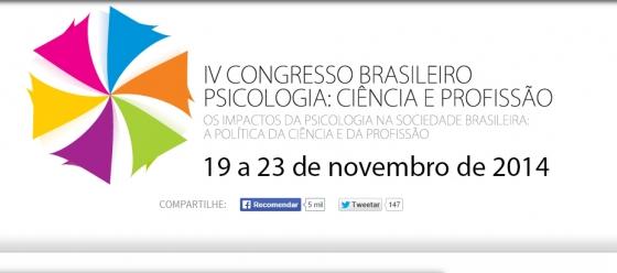 You are currently viewing MS no IV Congresso Brasileiro de Psicologia