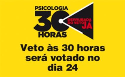 You are currently viewing PL 30 horas   Veto Presidencial será apreciado dia 24 de fevereiro