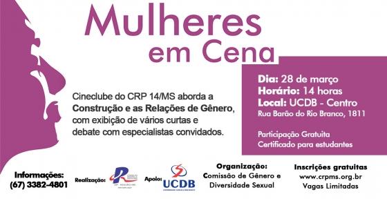 You are currently viewing Mulheres em Cena: Cineclube de março tem inscrições abertas