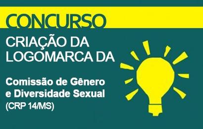 You are currently viewing Comissão de Gênero e Diversidade Sexual cria concurso cultural para escolha da Logomarca