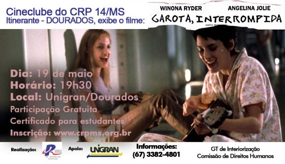 You are currently viewing Dourados   Cineclube discute os impactos do manicômio com o filme Garota, Interrompida