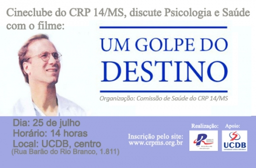 You are currently viewing Cineclube discute Psicologia e Saúde dia 25 de julho (inscrições abertas)