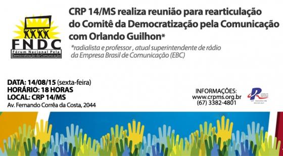 You are currently viewing Convite Aberto | Reunião para rearticulação do Comitê da Democratização pela Comunicação/FNDC