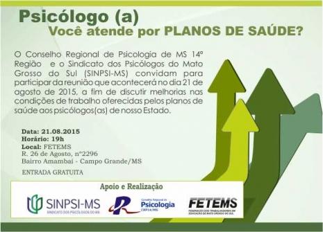 You are currently viewing Reunião para discutir atendimento por Plano de Saúde