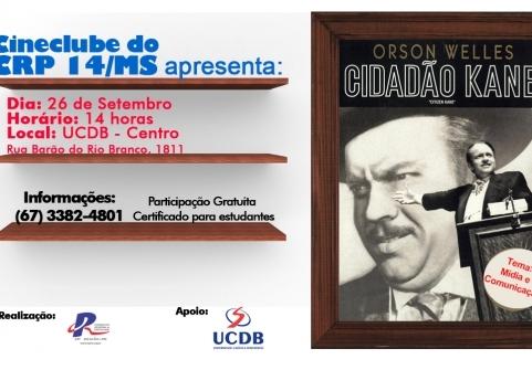 You are currently viewing Cineclube discute Mídia e Comunicação com o filme Cidadão Kane, dia 26
