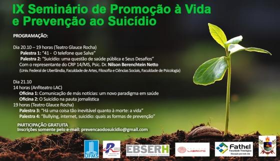 You are currently viewing CRP participa do IX Seminário de Promoção a Vida e Prevenção ao Suicídio