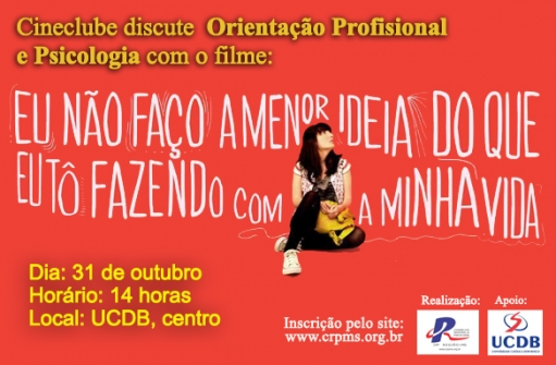 You are currently viewing Cineclube discute Orientação Profissional dia 31