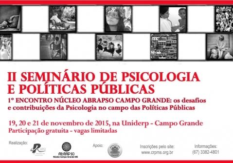 You are currently viewing II Seminário de Psicologia e Políticas Públicas (inscrições encerradas)