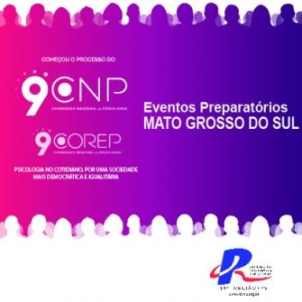 You are currently viewing Evento Preparatório pretende debater a mídia no Brasil