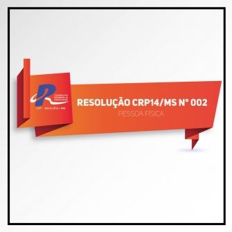 You are currently viewing CRP14/MS divulga resolução para inscrições e cancelamentos de pessoas físicas