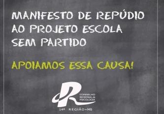 You are currently viewing MANIFESTO DE REPÚDIO AO PROJETO ESCOLA SEM PARTIDO