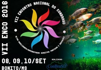 You are currently viewing (Informe Parceiro) Encontro Nacional do ConBraSD será realizado em Bonito