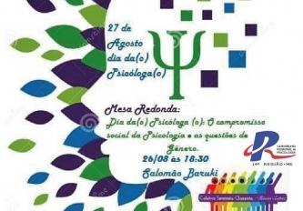 You are currently viewing Corumbá terá evento em comemoração do Dia da/o Psicóloga/o