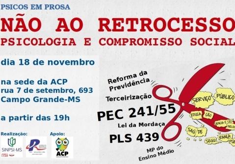 You are currently viewing Psicos em Prosa debaterá a atual situação política do Brasil