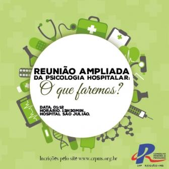 You are currently viewing Hoje será realizada a Reunião Ampliada sobre Psicologia Hospitalar