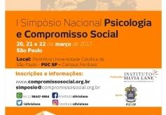 You are currently viewing I Simpósio Nacional Psicologia e Compromisso Social acontece em março