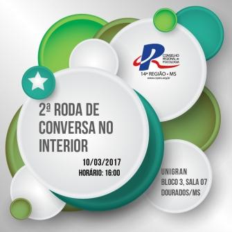 You are currently viewing 1ª Roda de Conversa no interior será realizada em Corumbá no dia 17