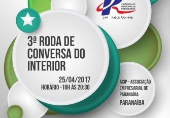 You are currently viewing 3ª Roda do Interior será realizada em Paranaíba