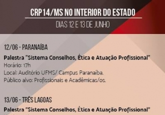 You are currently viewing CRP14/MS realiza palestras no interior do Estado