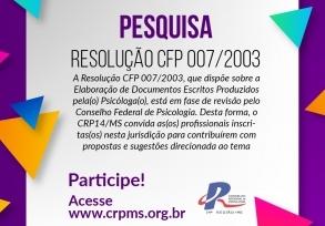 You are currently viewing PESQUISA –  Resolução CFP 007/2003