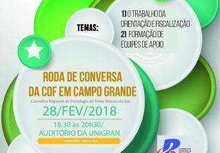 You are currently viewing Roda de Conversa da COF será realizada no dia 28