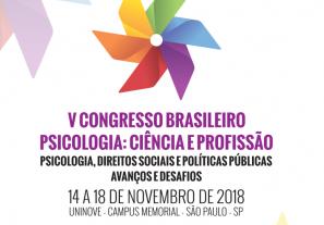 You are currently viewing 2018 é o ano do Congresso Brasileiro Psicologia: Ciência e Profissão!