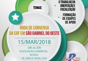 You are currently viewing Roda de Conversa da COF será realizada em São Gabriel do Oeste