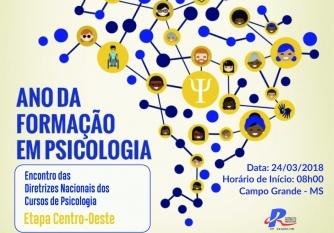 You are currently viewing Encontro Regional para discutir as Diretrizes Nacionais dos Cursos de Psicologia será realizado no dia 24