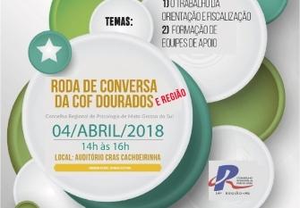 You are currently viewing Dourados é a próxima parada da Roda de Conversa da COF