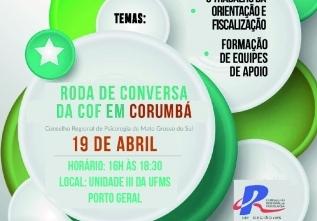 You are currently viewing Corumbá será a quarta parada da Roda de Conversa