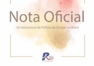 You are currently viewing Nota do Sistema Conselhos de Psicologia