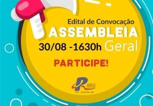You are currently viewing CRP14 convoca categoria para Assembleia Geral no dia 30/08