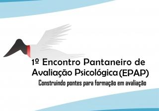 You are currently viewing Encontro regional abordará Avaliação Psicológica
