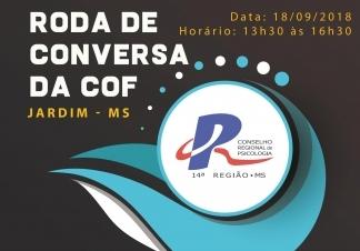 You are currently viewing Roda de Conversa da COF será realizada na cidade de Jardim