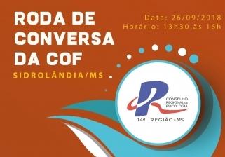 You are currently viewing Roda de Conversa é realizada em Sidrolândia