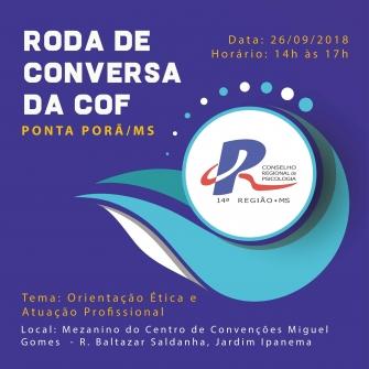You are currently viewing Ponta Porã recebe roda de Conversa da COF
