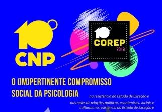 You are currently viewing Prepare-se para o COREP e 10º CNP