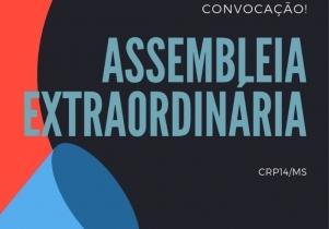 You are currently viewing Conselho convoca Assembleia Extraordinária para dia 13 de novembro