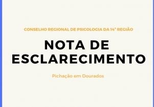 You are currently viewing Nota de Esclarecimento – CRP14/MS