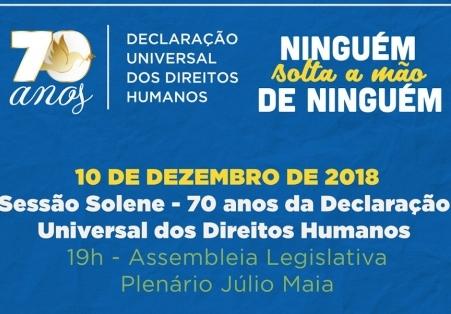 You are currently viewing CRP14/MS  participa de agenda coletiva em comemoração aos 70 anos da Declaração Universal dos Direitos Humanos