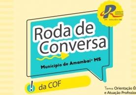 You are currently viewing Município de Amanhaí recebe Roda de Conversa na próxima semana
